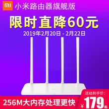 小米路由器3G版千兆5G双频1200M光纤无线速率家用宽带路由器无线家用穿墙高速wifi小米路由器4真双频真千兆
