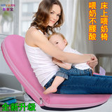 Breastfeeding chair breastfeeding chair maternal bed breastfeeding pillow belt back back stool baby anti-spitting milk pad month supplies