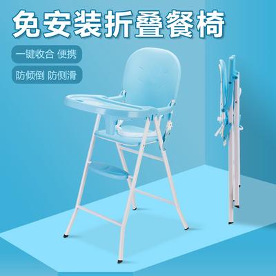儿童餐椅便携可折叠多功能可调档塑料特价宝宝餐椅吃饭婴儿用饭店年货节折扣