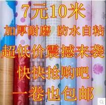 立体墙贴卧室墙裙天花板木纹腰线贴纸3D自粘防水墙面装饰砖纹墙纸