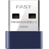 FAST Express FW150US Drive-Free USB Wireless Card WiFi Receiver Win10 Computer Desktop Notebook Launches Unlimited Network Card AP Wireless Network Mini Net Card