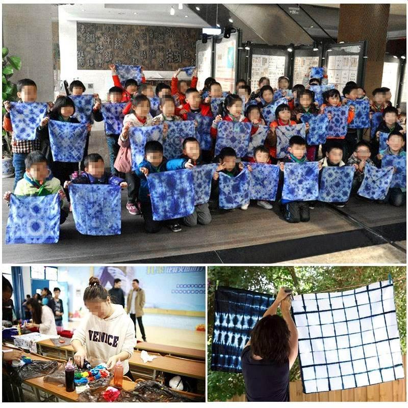 染料抱枕颜料学生DIY围巾环保材料布料 手工扎染儿童美术教学学校