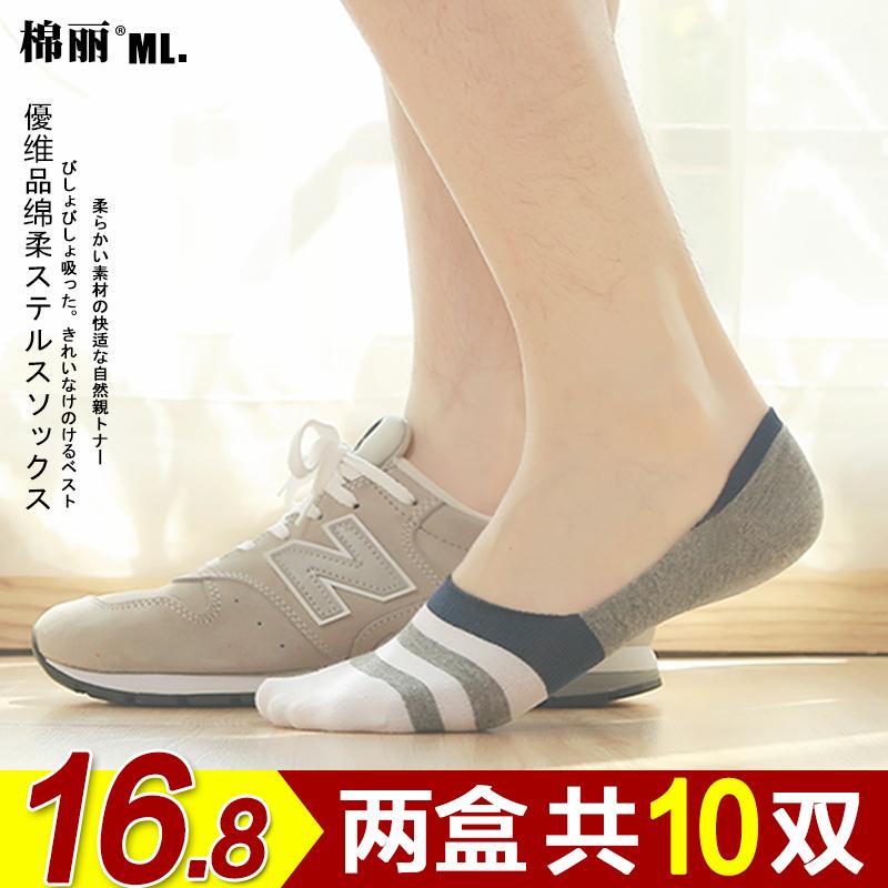 船袜男纯棉防臭硅胶防滑浅口隐形袜子夏季薄款低帮男士短袜潮夏天