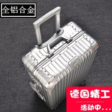 Aluminum alloy pull-rod box 22 inches metal oversize suitcase 26 inches female suitcase 28 men 30 inches