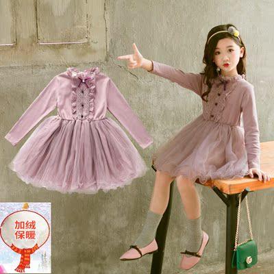 女童幼儿园上学衣服装冬天小女孩子公主裙紫色网纱小朋友连衣裙子
