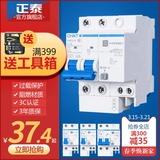 Автоматические выключатели тока Артикул 549508100542