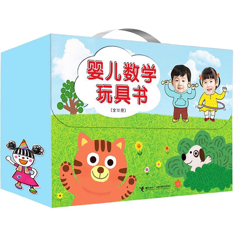 Игрушки на колесиках / Детские автомобили / Развивающие игрушки Артикул 574715227403
