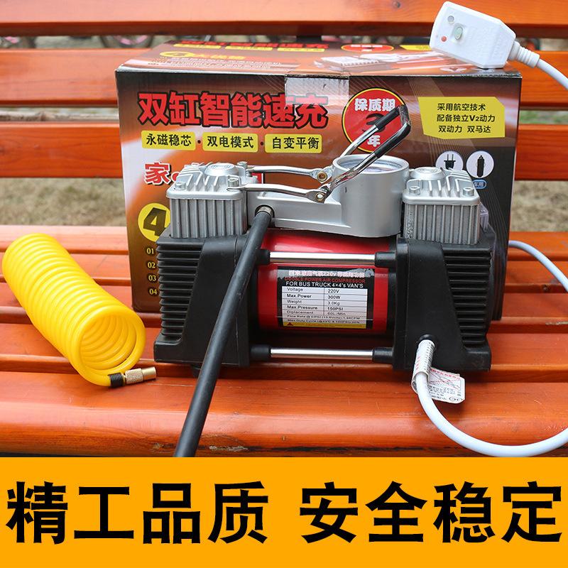 220V家用双缸充气泵电动车用轮胎金属打气机车载气泡袋篮球打气机