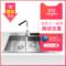 保食安旗舰店净化机家用水槽洗菜机果蔬清洗机净化器消毒机C605S
