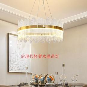 后现代水晶灯现代简约客厅餐厅灯新古典样板房圆形轻奢玻璃棒吊灯