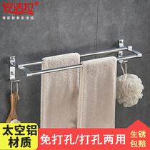 短款黑耐铜色用品冲凉房长橱柜单厨房置物架毛巾杆壁挂打孔挂毛巾