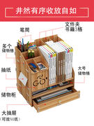 Desktop simple bookshelf multi-layer folder storage box drawer file box office information frame student book stand