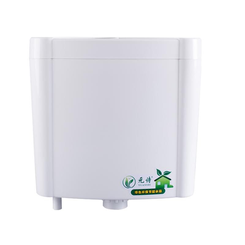 卫生间马桶蹲便器冲水箱厕所抽水箱家用壁挂式大冲力便池蹲坑节能