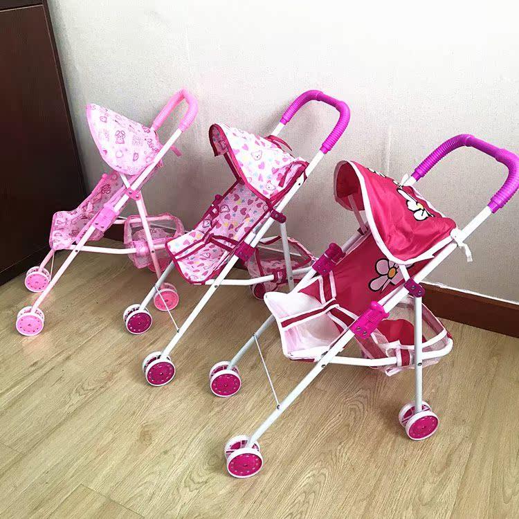 铁杆儿童婴儿手推车玩具带蓬女孩过家家带娃娃套装半躺宝宝小推车