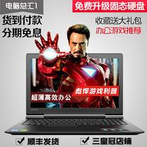 寸宽屏上网游戏本15三代四核笔记本电脑手提办公商务本i5酷睿双核