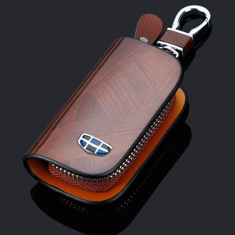 適用于吉利全新帝豪GSGL金剛博瑞博越EC7 RS遠景汽車鑰匙包套真皮