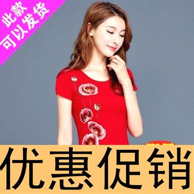 民族风女装 2018春夏新款 大码中国风刺绣花 T恤女棉显瘦百搭纯色