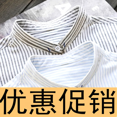 2016新款秋装 港男风秋冬休闲百搭V领针织毛衣开衫男4MY862