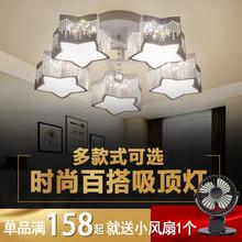 吊灯简约现代2019新款客厅灯北欧风格卧室LED灯时尚创意个性灯具