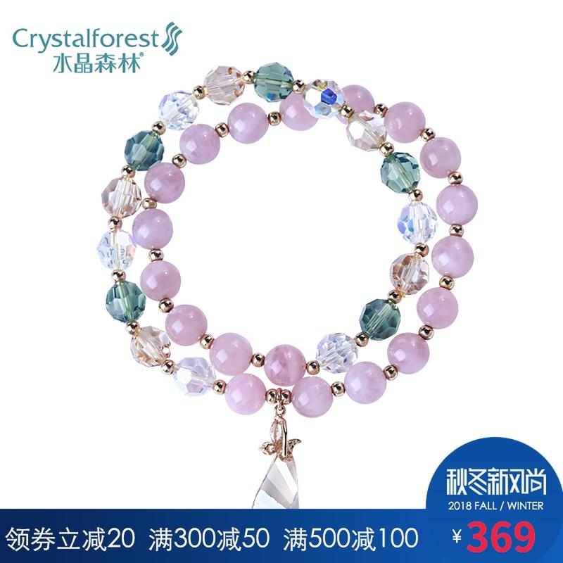 chic简约时尚双层手饰采用施华洛世奇元素水晶爱情桃花运粉晶手链