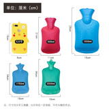 Thickened explosion-proof Shanghai Yongzi brand hot water bottle water injection small rubber hot water bottle large warm palace irrigation water bottle