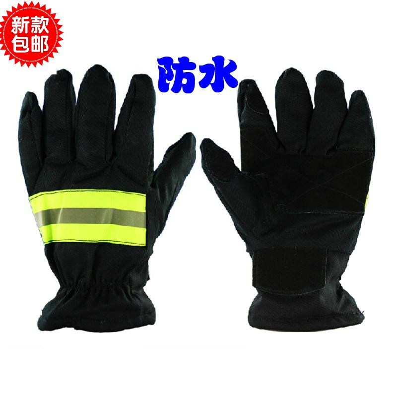 新型手套阻燃隔热防水透气静电02款物流只消防护品快递邮管局包邮
