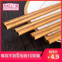 家庭筷子家用日式竹筷子餐桌筷子酒店竹筷子 无漆无蜡 50双装 10双