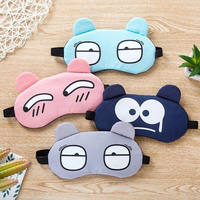 Spot cartoon cute sleep blackout goggles men and women breathable ice bag hot and cold double sleeping nap eye mask