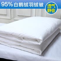 五星级酒店被子冬天被保暖加厚棉被被芯空调被单双人学生被棉被褥