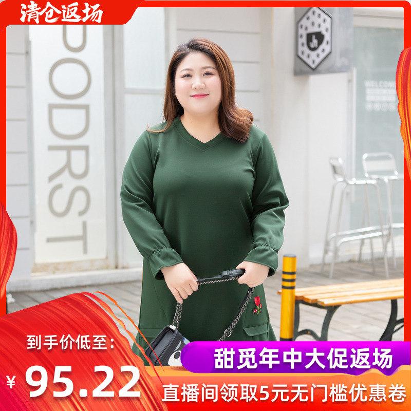 甜觅加大码女装2018胖mm冬装胖妹妹200斤时尚韩版针织鱼尾连衣裙