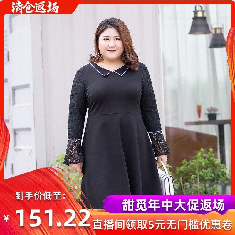 甜觅大码女装2018胖mm冬装胖妹妹200斤时尚学院风减龄针织连衣裙