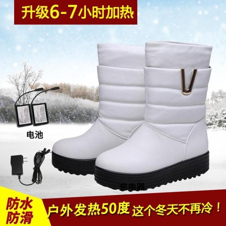 新冬季充电保暖鞋,加毛防滑棉鞋发热鞋暖脚 保温鞋新款