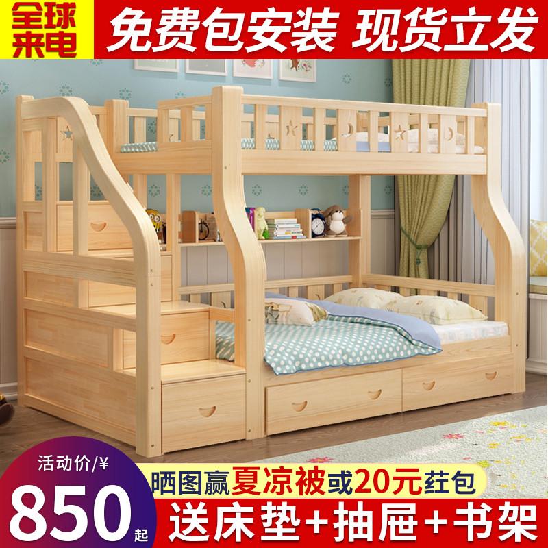 Двухъярусные кровати Артикул 595702939406