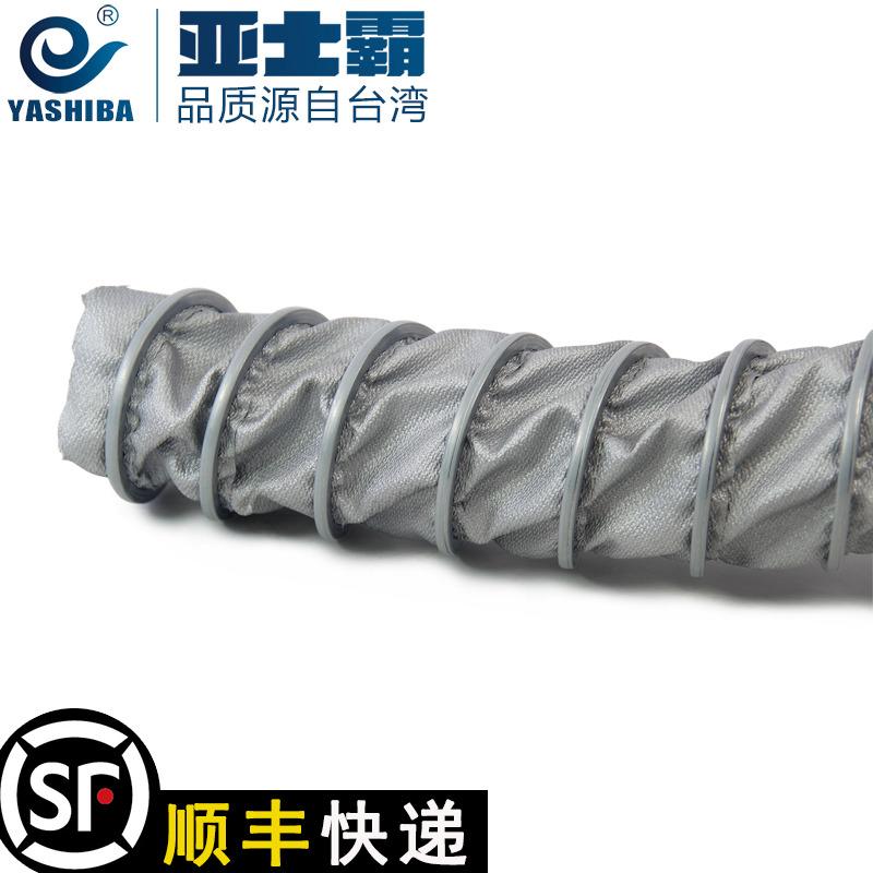 高压钢丝管气管