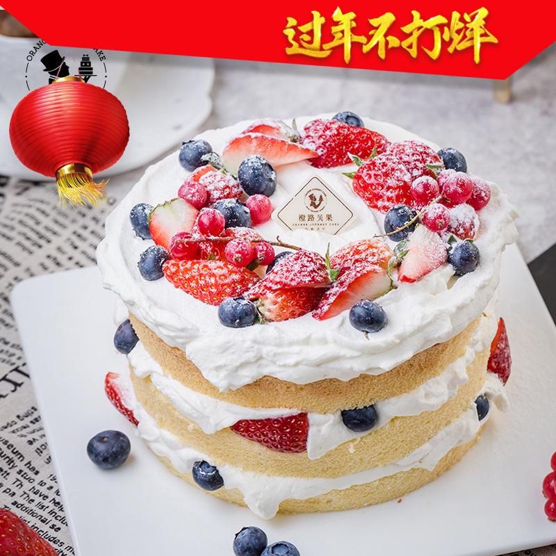 橙路贝果新鲜水果草莓蓝莓动物奶油生日裸蛋糕上海杭州宁波同城