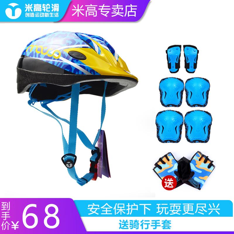 米高K7护具滑板车