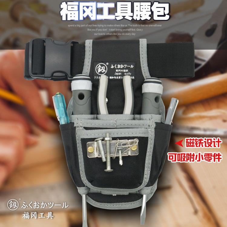 日本福冈工具电工专用工具包 腰包帆布多功能加厚安装小型单肩釰