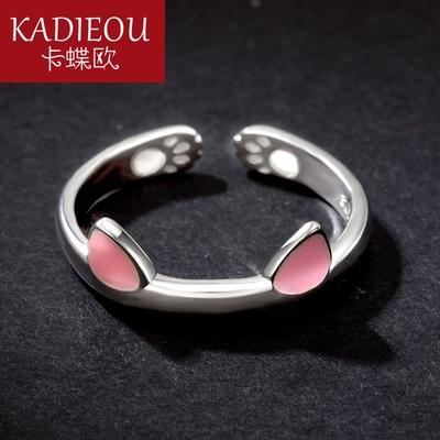 卡蝶欧s925银猫耳朵戒指女纯银可爱学生女生简单小猫咪猫爪开口指