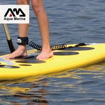 Aqua Marina Lok-paddle pedal paddle foot rope waterslide zray Special safety rope skateboard foot cover