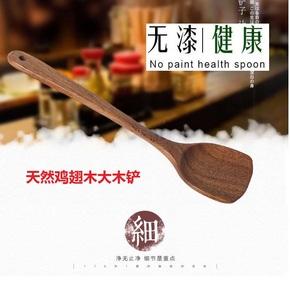 鸡翅木铲不粘锅专用无漆无蜡木铲长柄木质锅铲炒菜铲实木锅铲套装