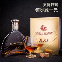 礼盒装包邮口感醇厚细腻700ml白兰地XO洋酒法国进口原装