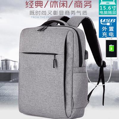大容量商务休闲双肩旅行出差防水青年男女士时尚潮流学生电脑背包