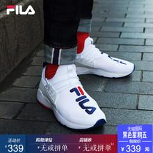 FILA斐乐官方 MIND X 男子复古跑鞋 2018秋季新款运动休闲跑步