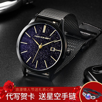 Card fanshi star mens watch fashion trend simple 2019 New net red thin student Valentines Day gift