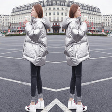Glossy silver down jacket female 2018 new short white duck down fashion waist small winter coat