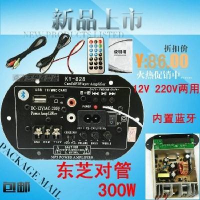 828蓝牙发烧大功率功放板12V车载低音炮芯收音机汽车音箱电路主板