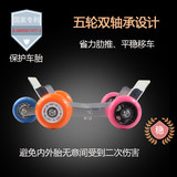 Electric motorcycle burst tire self-rescue god car tire booster bike tire tire trailer god
