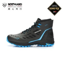 Northland GTX waterproof, breathable, portable V-sole, anti-skid, medium and high-rise recreational hiking shoes FM995575