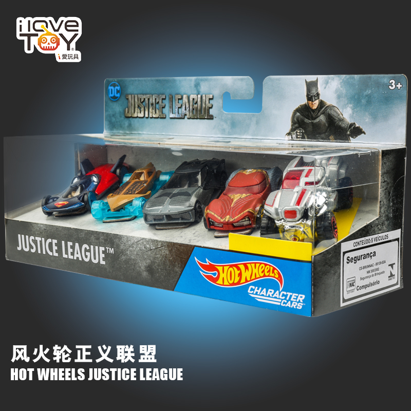Hot Wheels hot car collection version Justice League 5 Pack Batman super