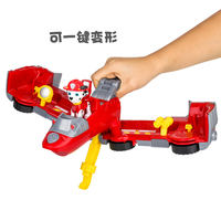 New products Wang Wang team outstanding puppies Want Want team catapult deformation rescue car children boy toys